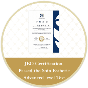 JEO Certification, Passed the Soin Esthetic Advanced-level Test