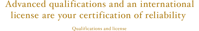 Advanced qualifications and an international license are your certification of reliability